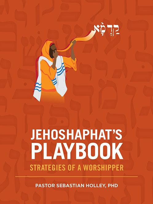 Jehoshaphat's Playbook