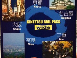 Kintetsu Pass