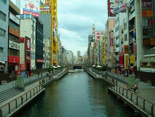 日本文化體驗參訪行程之十 : 道頓堀&心齋橋