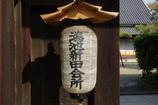 2019年暑期[圓滿日語學習&日本生活文化體驗營]新行程之五