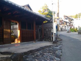 日本文化體驗參訪行程之八 : 生駒山登山步道&手作和食體驗
