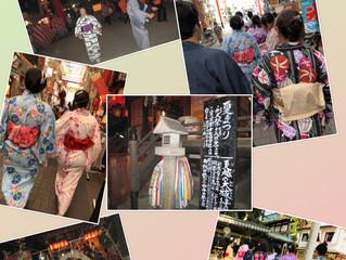 2019年暑期[圓滿日語學習&日本生活文化體驗營]新行程之三