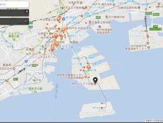 神戶ポートライナー(人工島環島線)一日遊