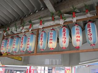 瓢箪山稻荷神社夏祭り