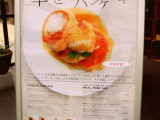 Delicious pancake in Osaka !