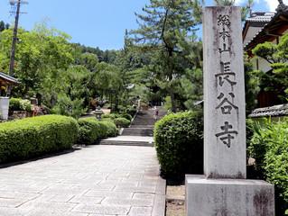 2019年暑期[圓滿日語學習&日本生活文化體驗營]新行程之二