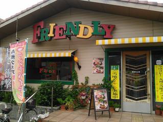 日本食文化--洋食