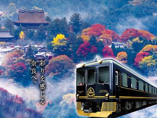 """搭乘近鐵""""青之交響曲""""列車到吉野山一日遊"""