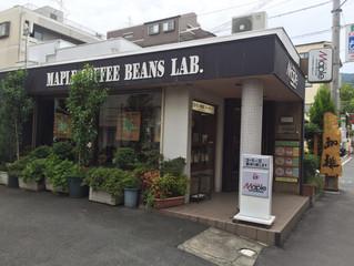 瓢箪山咖啡店