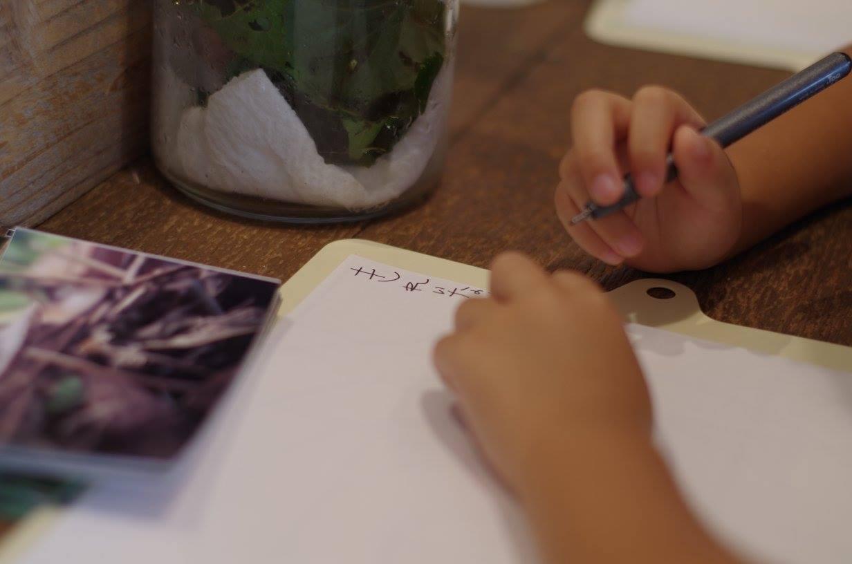 写真詩づくりワークショップ