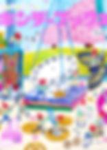 キンダーブック3201904.jpg