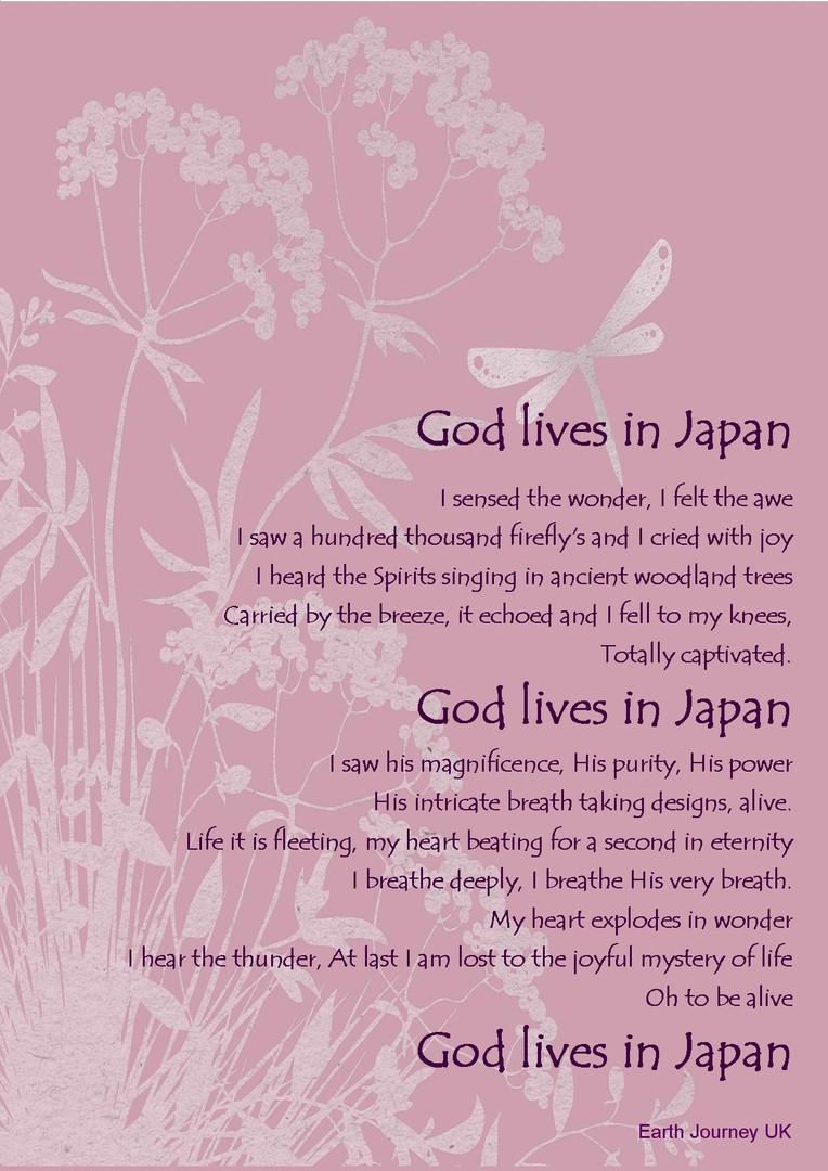 God Lives in Japan
