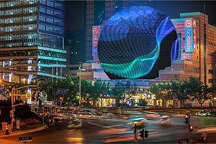 Metro City _ Shanghai.jpg