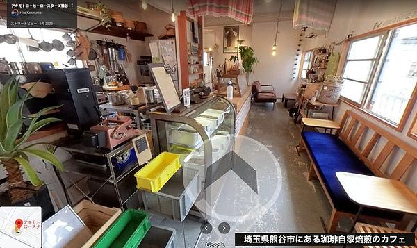 Akimoto_SV_edited_edited.jpg