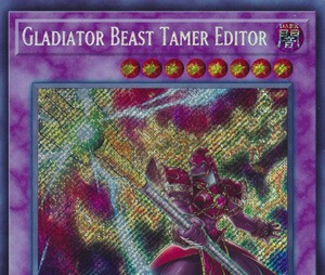 Gladiator Beasts - Welcome to the Thunderdome