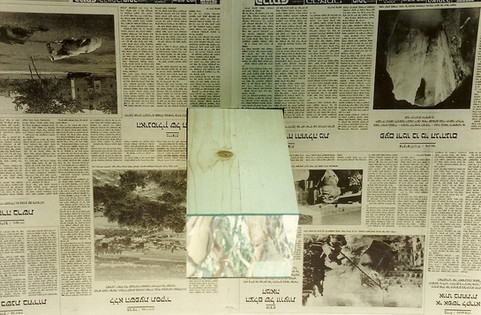 Blind spot test (detail), wood, mirrors, news paper, 1996 