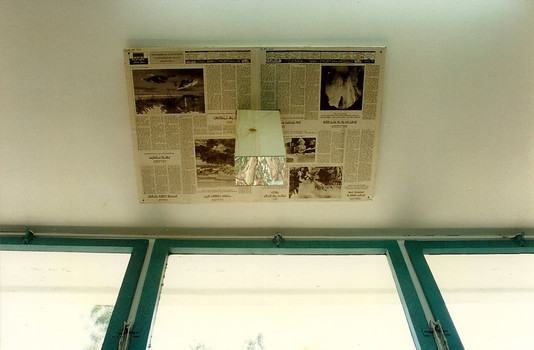 Blind spot test (detail), wood, mirrors, news paper, 1996 ​