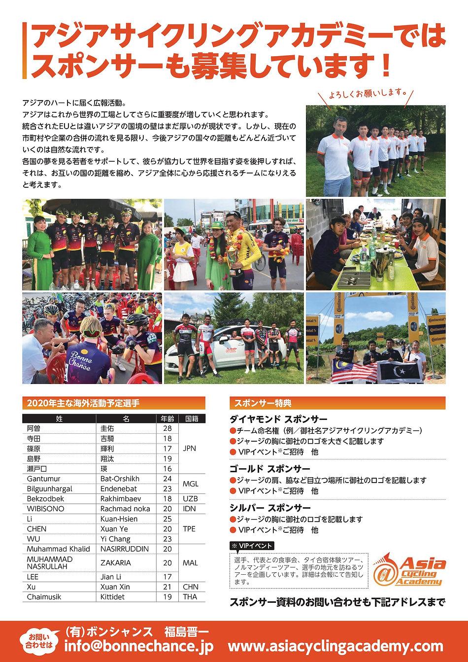 Su_jp02.jpg