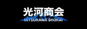 sponser22_mitsukawashokai01