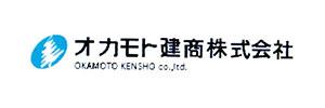 suponser_okamoto