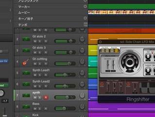 初心者の方を対象としたLogic Pro X(作曲ソフト)のワークショップを行います。