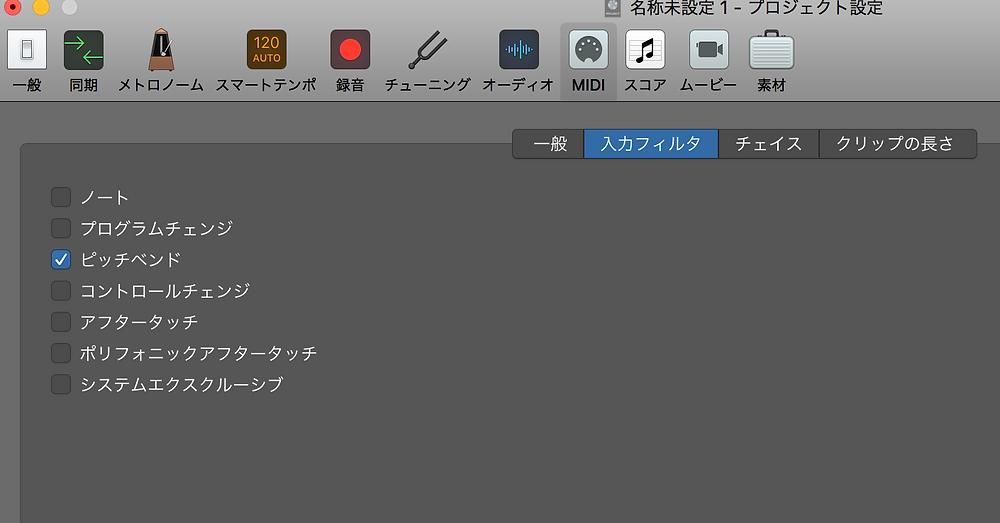 Input filtering