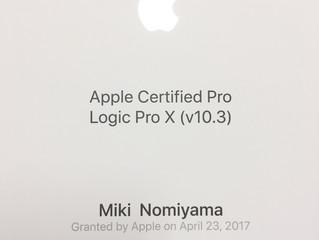 Logic Pro X 10.3 Certified Pro