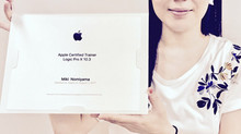 Apple Certified Trainer Logic Pro X 10.3