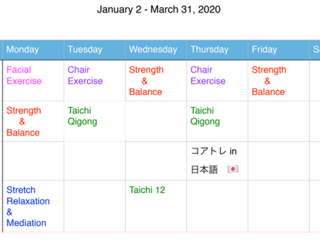 Online Class Schedule in January, 2021