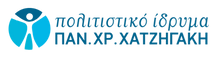Chatzigakis_Foundation_Logo_GR.png