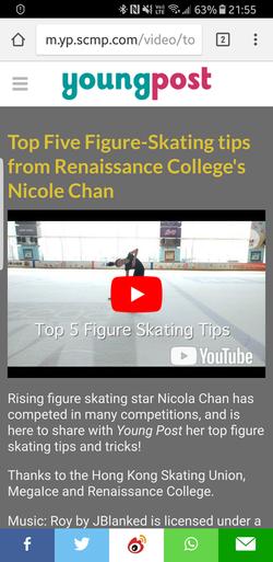 Top 5 Figure Skating Tips