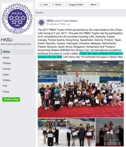 HKSU Fb Post-2017 FBMA Trophy