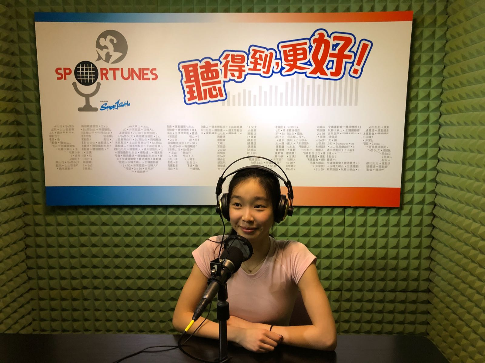 Sportunes Interview 13Jun18