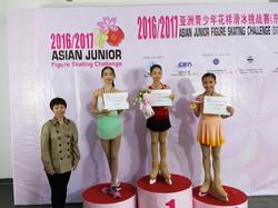 2016 AJFSC Dongguan Award