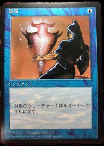 Unsummon (FBB - Japanese)