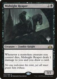Midnight Reaper (Stamped / Guilds of Ravnica)