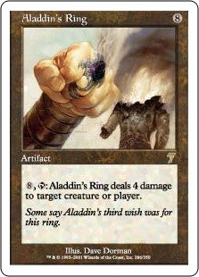 Aladdin's Ring (Foil / 7th)
