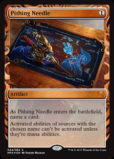 Pithing Needle (Masterpiece)