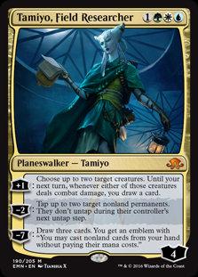 Tamiyo, Field Researcher (Eldtritch Moon)