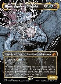 Illuna, Apex of Wishes (Japanese / Alt Art / Ikoria - Lair of Behemoths)