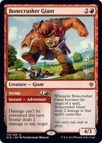 Bonecrusher Giant (Stamped / Throne of Eldraine)