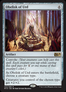 Obelisk of Urd (CoreSet 2015)