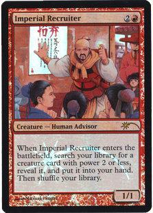 Imperial Recruiter (Foil / Judge Promo)