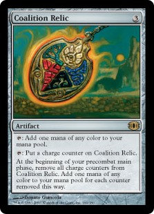 Coalition Relic (Planar Chaos)