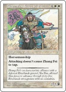 Zhang Fei, Fierce Warrior (Portal - Three Kindgom)