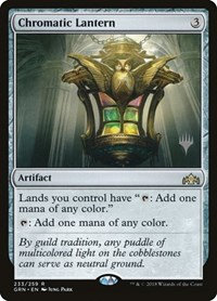 Chromatic Lantern (Stamped / Guilds of Ravnica)
