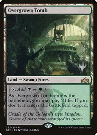 Overgrown Tomb (Stamped / Guilds of Ravnica)
