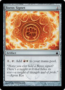 Boros Signet (Foil / Ravnica - City of Guilds)