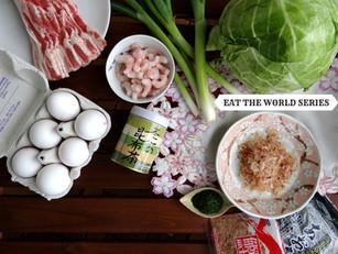 Japanese Okonomiyaki Workshop | EAT The World Series