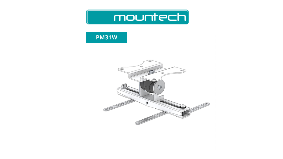 Close Coupled Universal Projector Ceiling mount 400x600 (Max 25kg)